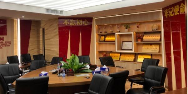 VR重走长征路系列产品进驻湛江供电局党建室