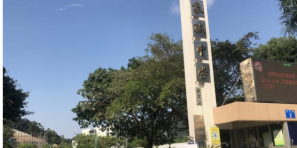 VR红色教育系统进驻广州市象骏中学
