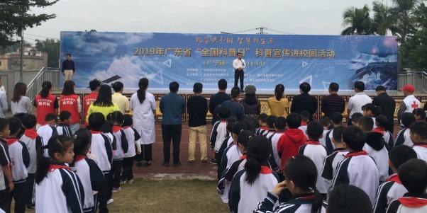 VR科普教育进驻肇庆市洲仔镇中心小学、南街中心小学
