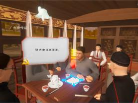 VR中共一大