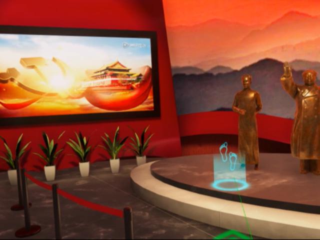党史VR虚拟展览馆