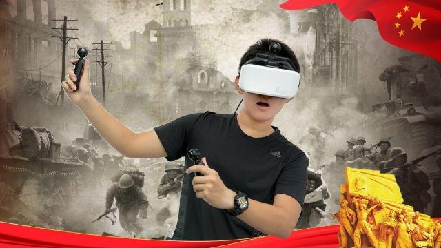 将VR技术应用到党建教育中,会有怎样的优势呢?
