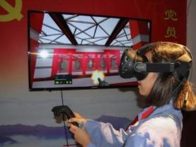 VR长征教育