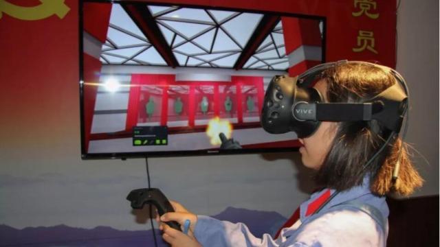 红色教育与VR碰撞,凝聚党建工作新活力