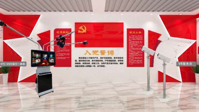 VR党建为传统党建和红色教育探寻新方向