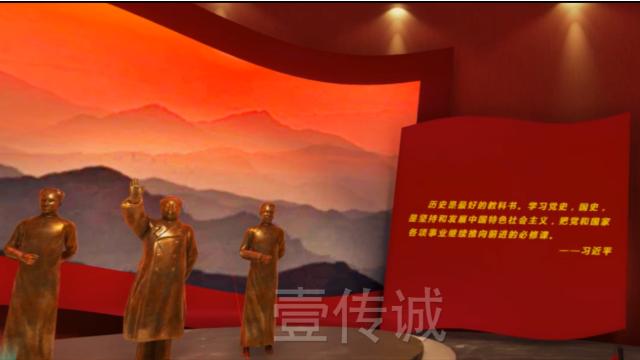 VR助力红色文化领域,让党建教育深入人心