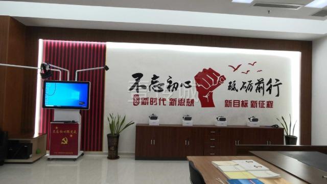 VR党建一站式输出项目进驻中共广州市南沙公证处