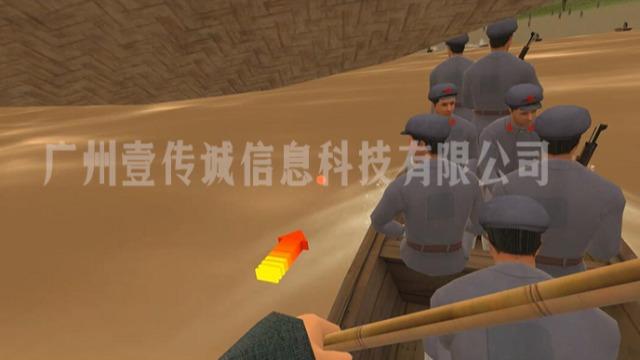再现巧渡金沙江,用VR缅怀坚韧的革命精神
