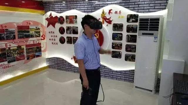 以喜闻乐见的VR方式学习红色文化