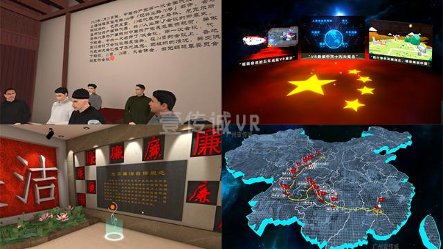 创新党建形式,建设多维度VR教育新模式