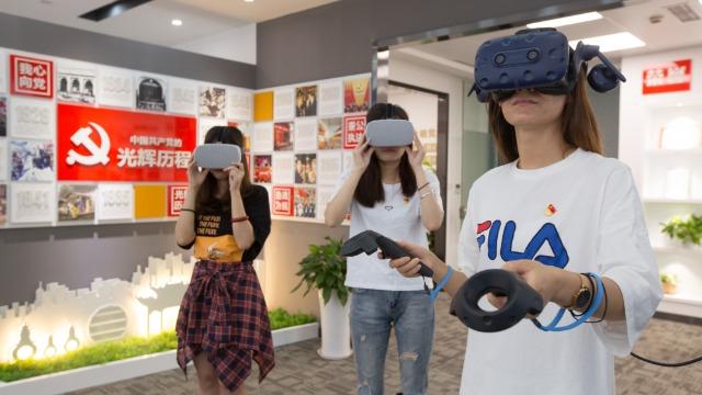 VR虚拟现实技术创新红色文化教育