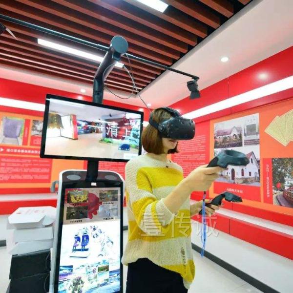 VR数字展馆
