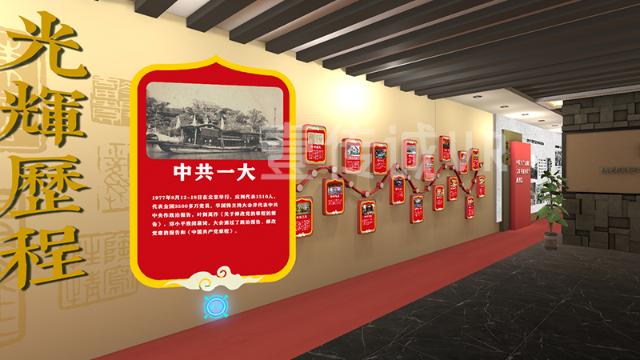 VR党史馆:创新沉浸式体验,传达红色正能量