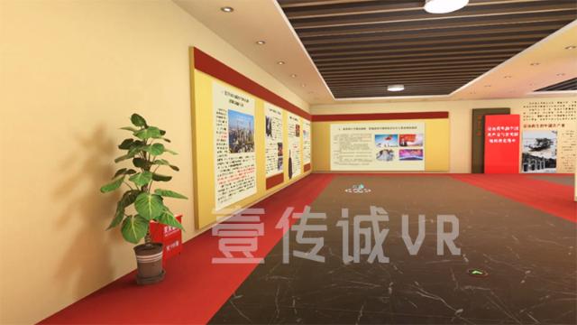 推进VR智慧型党建教育馆,打破传统学习模式