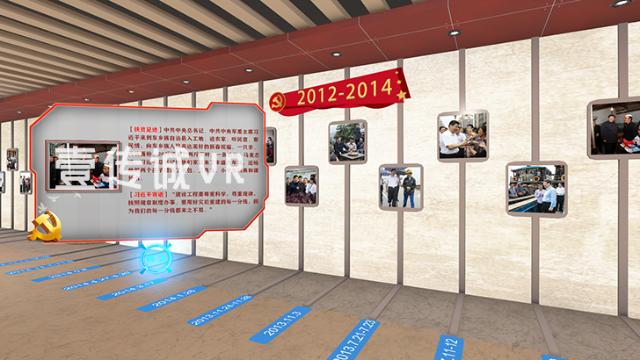 以VR技术报道实践与创新的脱贫攻坚成果