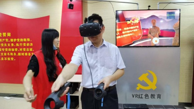 落实立德树人的根本任务是利用VR进行思政教育