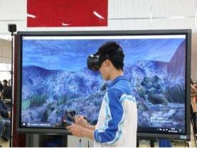 VR狼牙山战役模拟体验