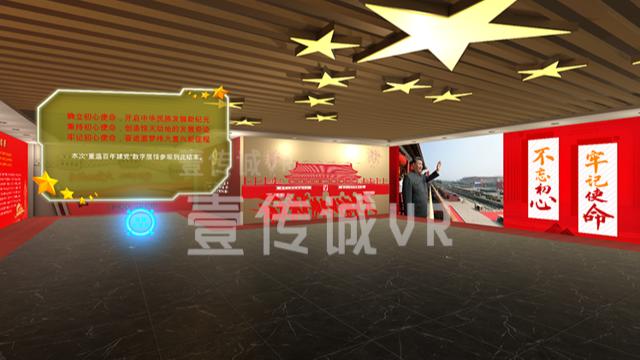 VR虚拟仿真党建馆有利于党建学习智能化