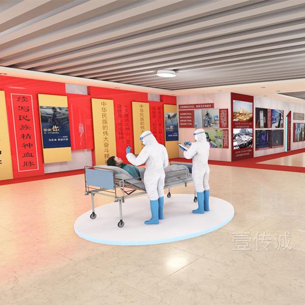 """VR""""抗疫背后的中国之治""""数字展馆"""