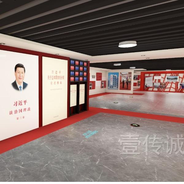 """VR""""习总书记重要讲话""""数字展馆"""