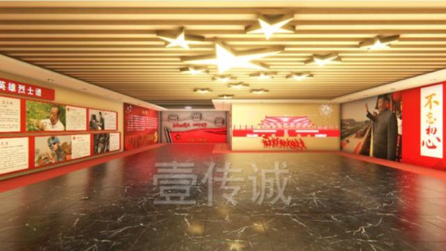 建党百年庆 VR党建主题展厅助力建设数字化中国!