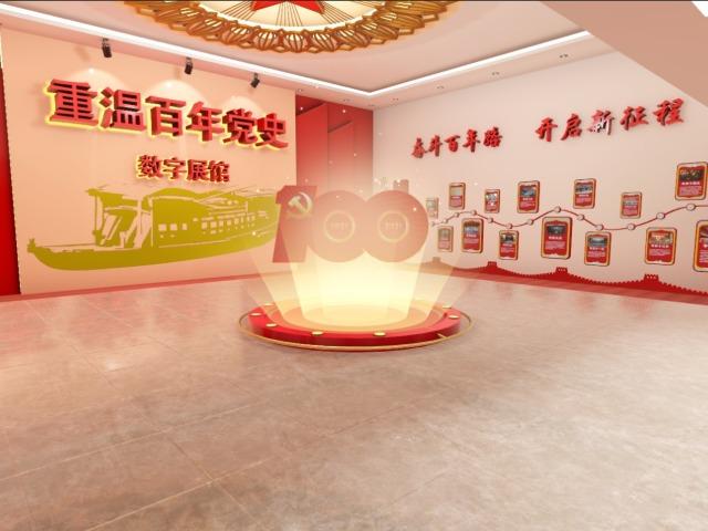 """""""重温百年党史""""VR虚拟展馆"""