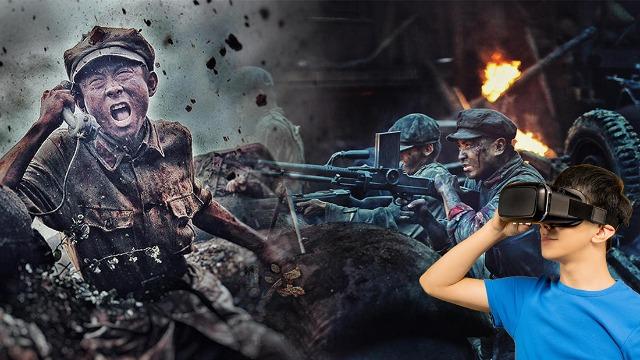 来一场VR血战湘江模拟体验,寻找一段惊险的红色历史