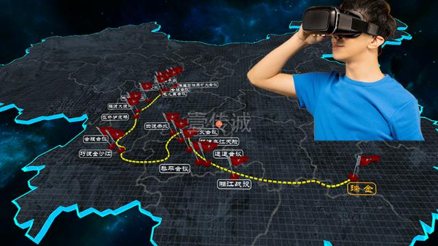我们用VR重走长征路,弘扬老红军的长征精神