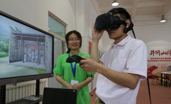 VR思政教育 (1)