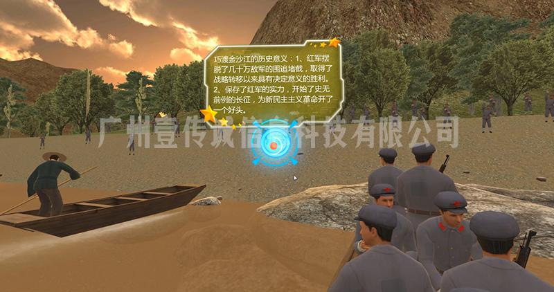 巧渡金沙江VR (2)
