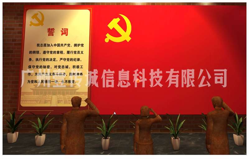 VR红色教育体验馆 (6)