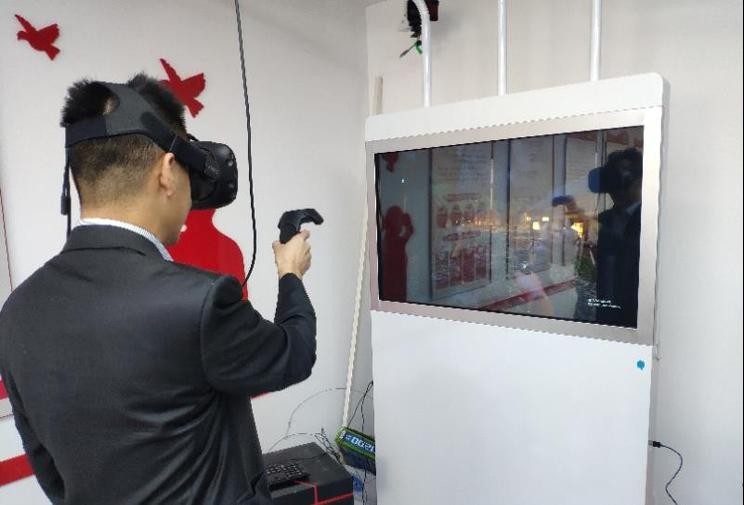 党建VR (1)