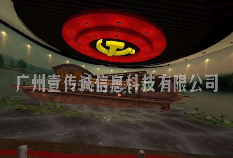 VR红色文化 (1)