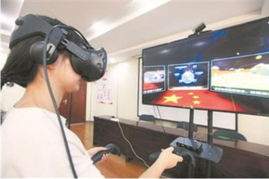 VR长征 (1)