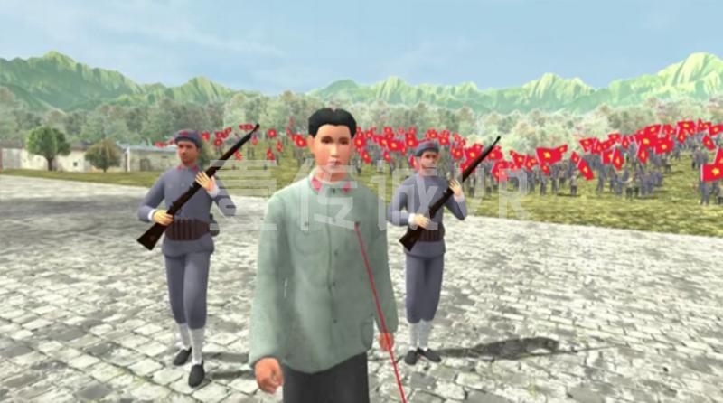 VR红色文化 (4)