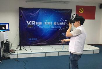 VR党建教育 (2)